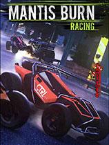螳螂燃烧赛车 v20180222升级档单独免DVD补丁PLAZA版
