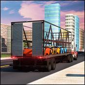 机场货运车运输车v1.0