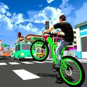 自行车街头