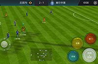 《FIFA足球世界》虚拟按键操作方便吗 虚拟按键怎么操作