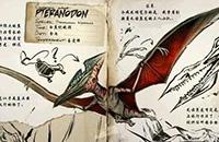 《方舟生存进化》翼龙的捕捉方法 翼龙怎么驯养
