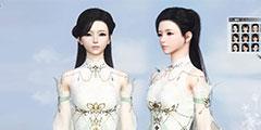 《逆水寒》预设脸型一览 有哪些预设脸型?