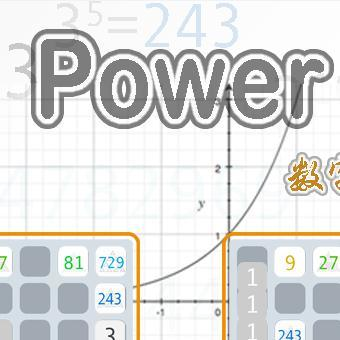 Power3v1.0