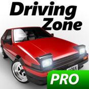 驾驶街区日本v1.0