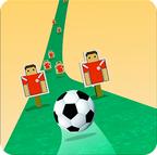 足球之路v1