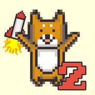 柴犬跳跃2v