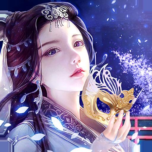 仙境情缘v1.9.9