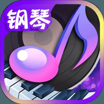 节奏钢琴大师手机版v1.3.1