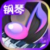 节奏钢琴大师v1.3.1