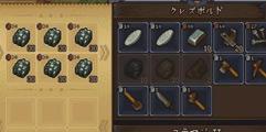 《守墓人》不掉价物品及工具处理方法 怎么赚铁匠的钱