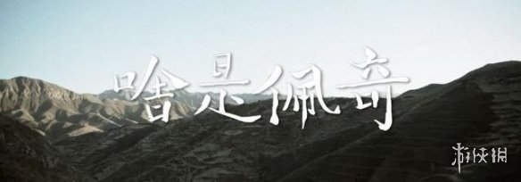 佩琦佩琦本琦是梗啥是佩奇动态图片分短片表情搞笑潘长江的图片