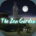 禅宗花园v1