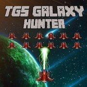 TGS银河猎人v1.2.1