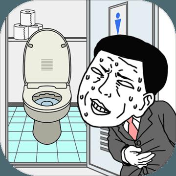 抖音日本上厕所游戏v1.0.2