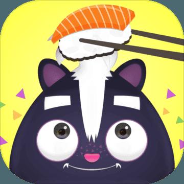 嘿寿司下载v2.3