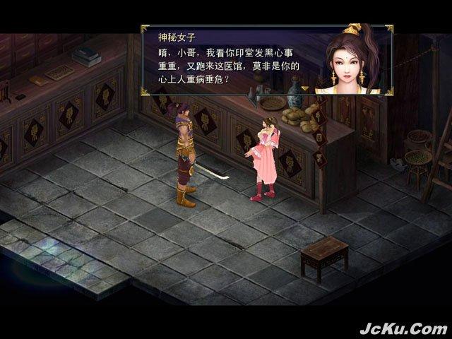 ���ʿ���Ϸ��(jcku.com)