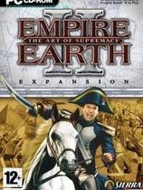 地球帝国2中文版