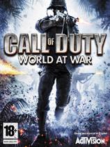 《使命召唤5世界战争》高压硬盘版
