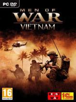 战争之人:越南绿色免费版