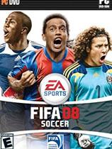 FIFA2008 中文硬盘版