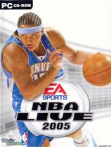 NBA2005肆无忌惮绿色整合版