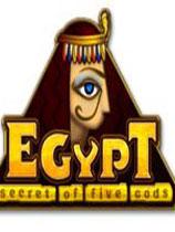 埃及五神的秘密硬盘版