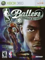 《NBA STREET》最新完整客户端