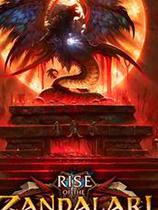 魔兽世界大地的裂变最新客户端