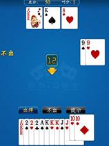 上海热线棋牌游戏平台大厅