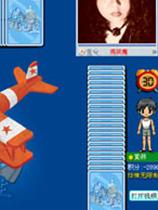 多多视频游戏大厅下载