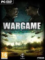 战争游戏欧洲扩张中文版