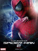神奇蜘蛛侠2绿色中文版