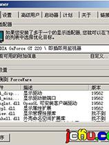 RivaTuner(显卡超频软件)V2.24中文汉化版