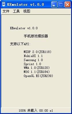 KEmulator手机游戏模拟器V1.0中文版