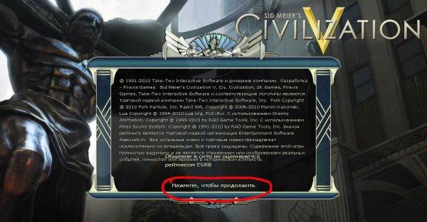 文明5(Civ5)俄文转换中文方法