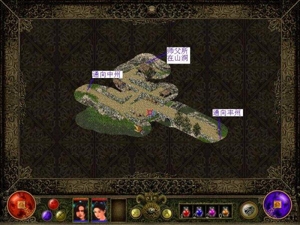 碧雪情天之冰雪传奇图文攻略及游戏地图