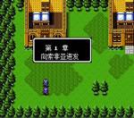 火焰之纹章外传:索菲亚的复苏中文版