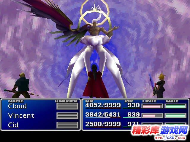 最终幻想7简繁汉化版