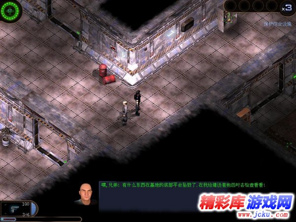 孤胆枪手2 征兵下载 孤单枪手2征兵免安装中文版下载