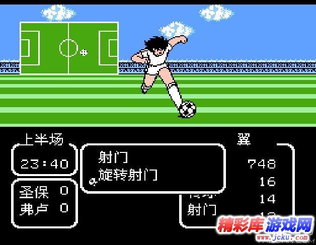 天使之翼2攻略_精彩库游戏网