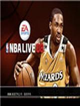 NBA live 2005汉化版
