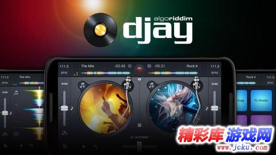DJ打碟 2游戏图片2