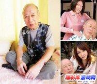 日本最受欢迎十大av女:经典av影片老人与少女性爱