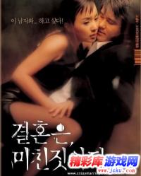 韩国好看的情色片 韩国三级片排行榜 韩国色情片推荐