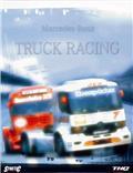 梅赛德斯奔驰卡车赛免CD安装版