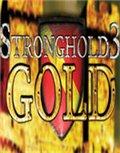 要塞3黄金版