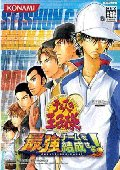 网球王子3:最强的队伍结成PC版