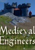 中世纪工程师豪华版
