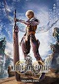 最终幻想:莫比乌斯破解版