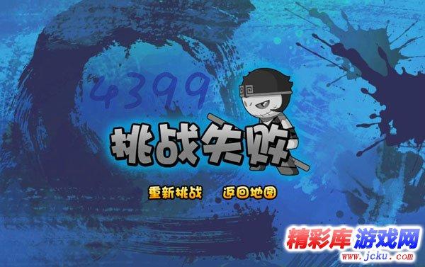 造梦西游3贺2012龙年v2.5正式版第6张